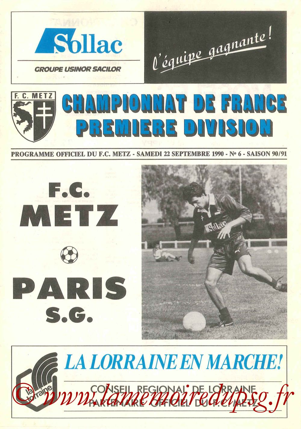 1990-09-22  Metz-PSG (10ème D1, Programme officiel N°6)