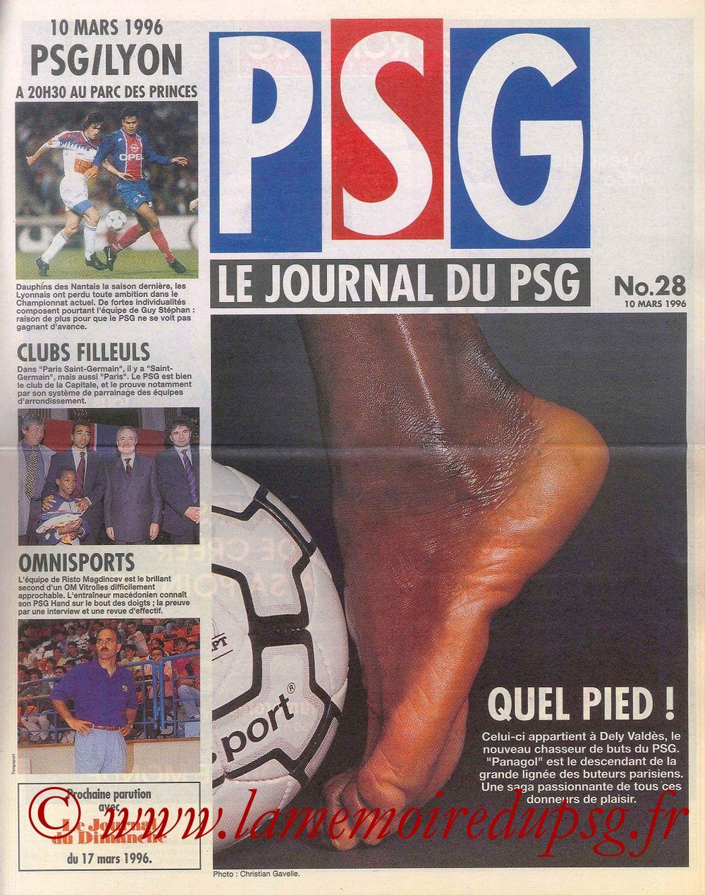1996-03-10  PSG-Lyon (31ème D1, Le Journal du PSG N°28)