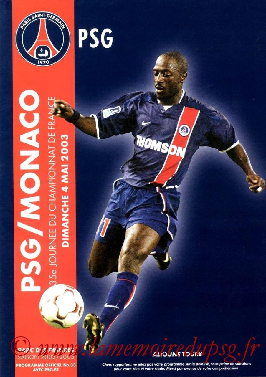 2003-05-04  PSG-Monaco (35ème D1, Programme officiel N°33)