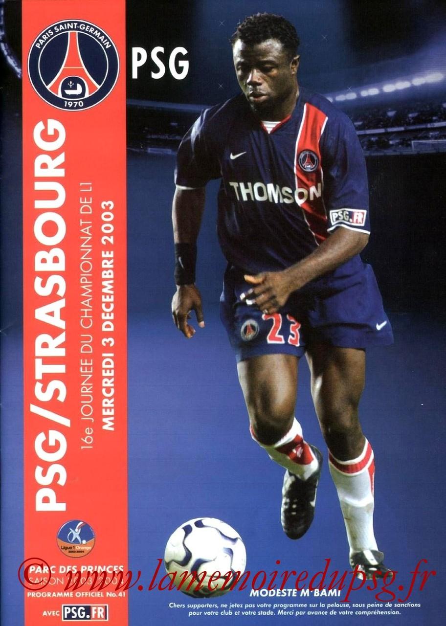 2003-12-03  PSG-Strasbourg (16ème L1, Programme officiel N°41)