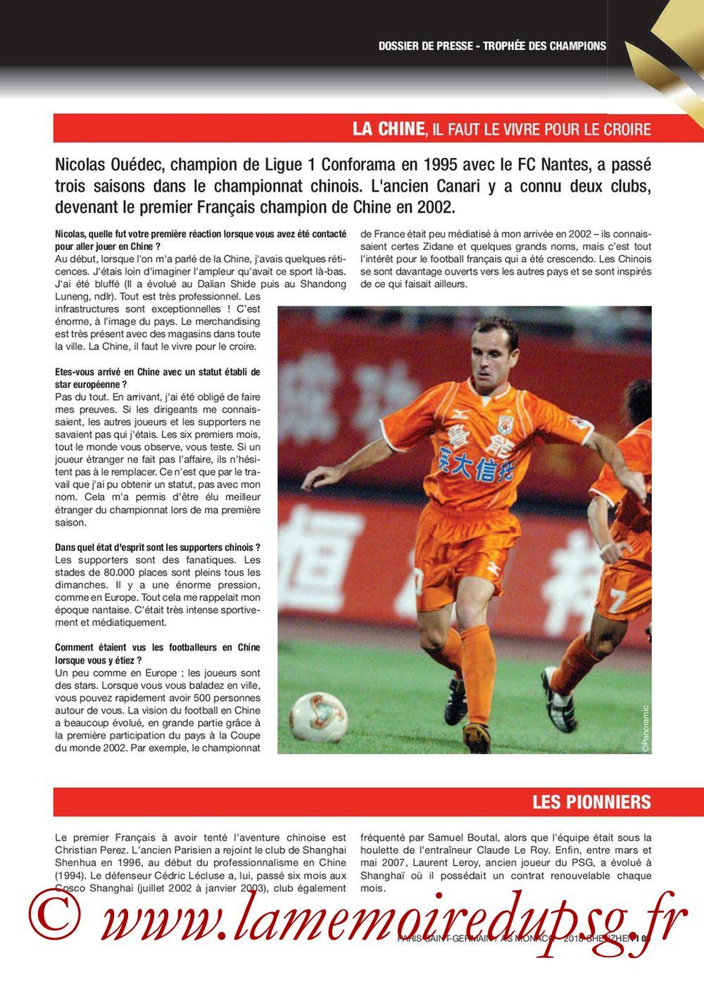2018-08-04  PSG-Monaco (Trophée des Champions à Shenzhen, Dossier de Presse) - Page 09