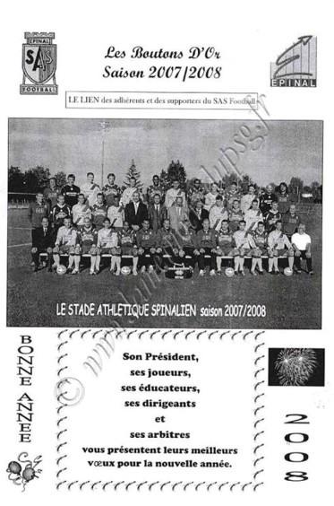 2008-01-05  Epinal-PSG (32ème Finale CF à Epinal, Programme 4 pages)