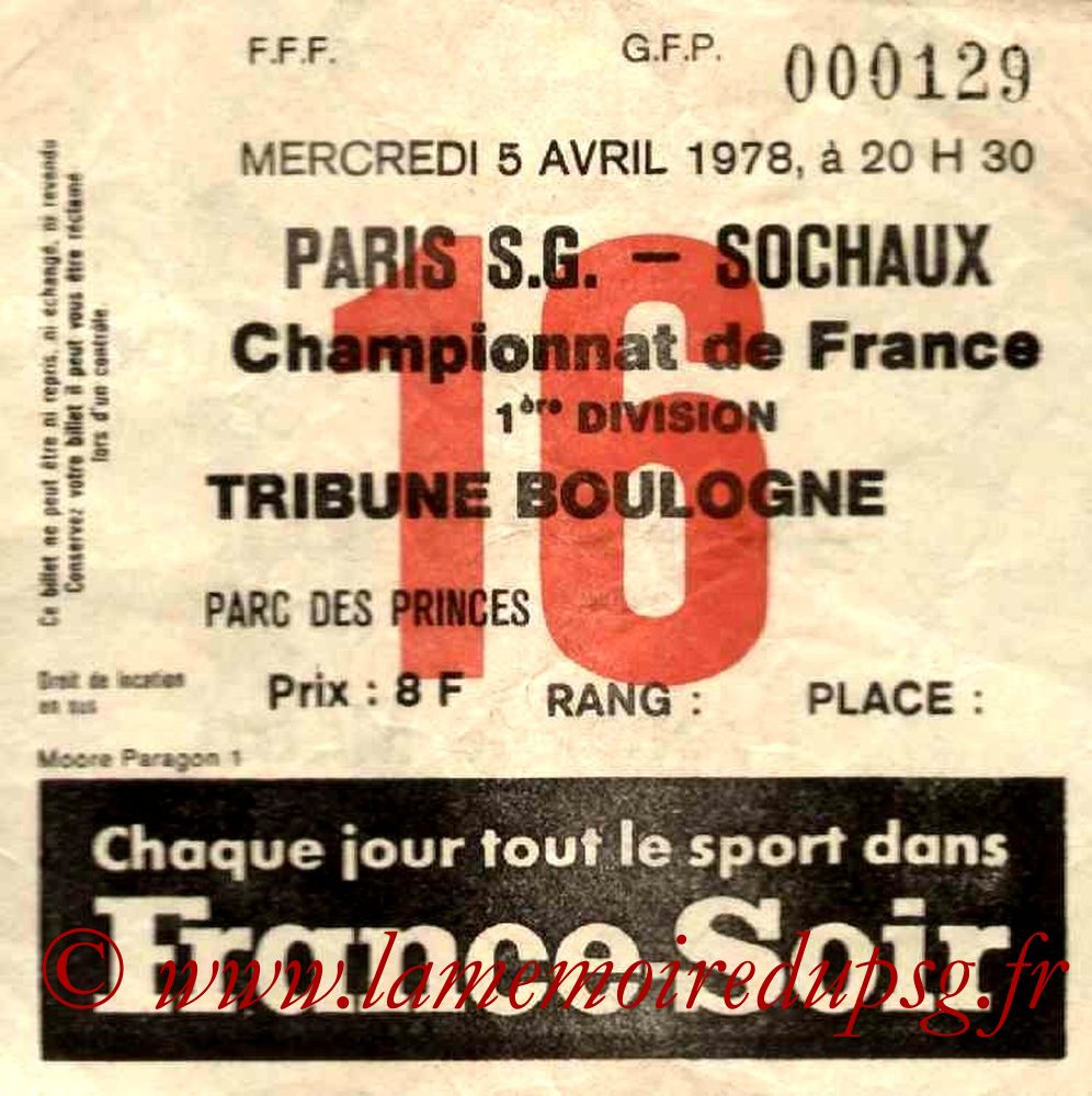 1978-04-05  PSG-Sochaux (33ème D1, Ticket N°16)