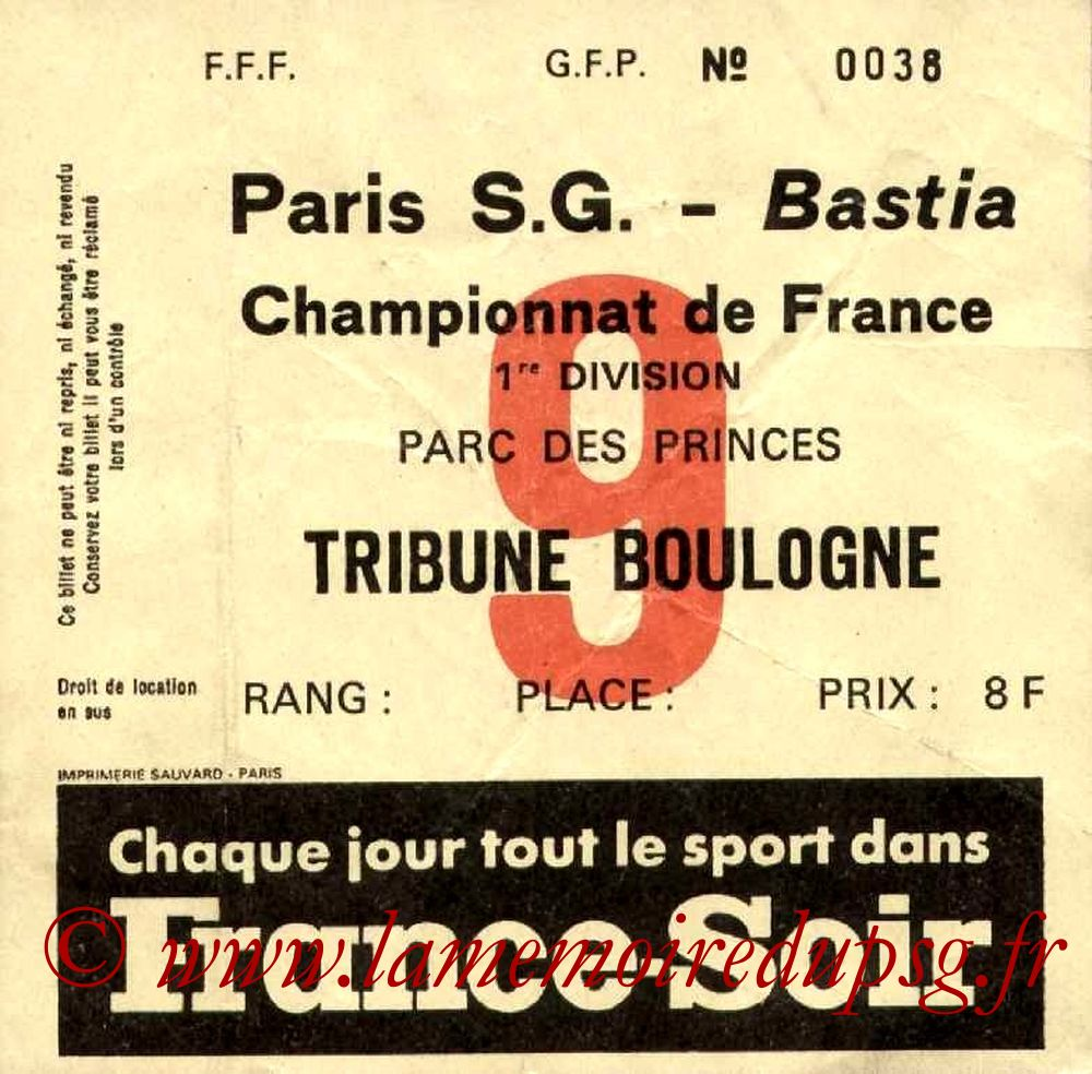 1977-11-30  PSG-Bastia (19ème D1, Ticket N°9)