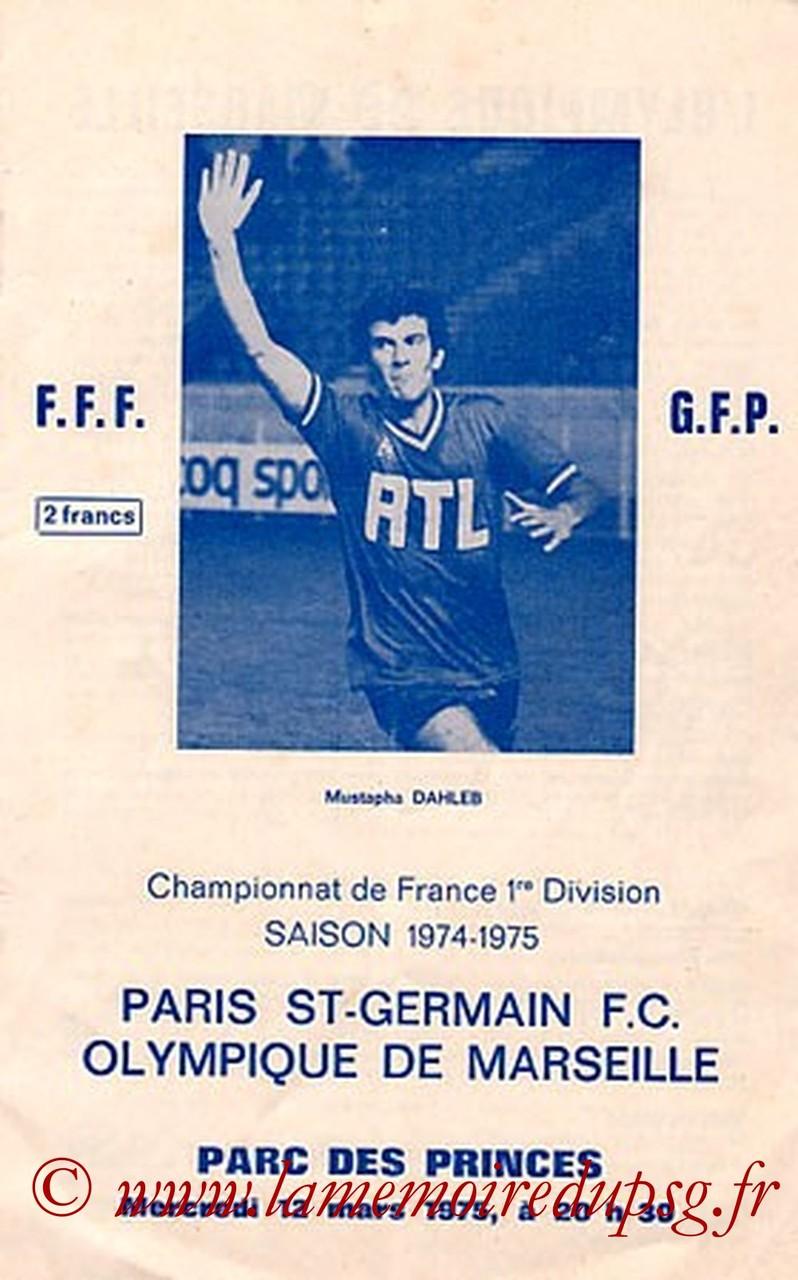 1975-03-12  PSG-Marseille (29ème D1, Officiel PSG)