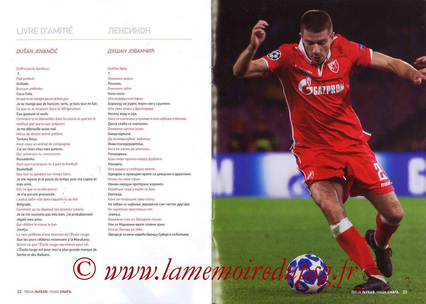 2018-12-11  Etoile Rouge de Belgrade-PSG (6ème C1, Programme officiel) - Pages 22 et 23