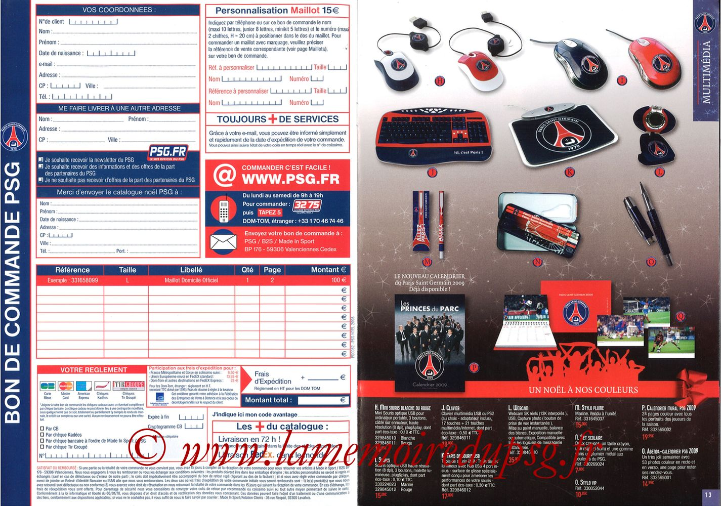 Catalogue PSG - 2008-09 - Noêl - Pages 12 et 13