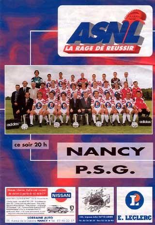 1996-08-23  Nancy-PSG (3ème D1, ASNL)