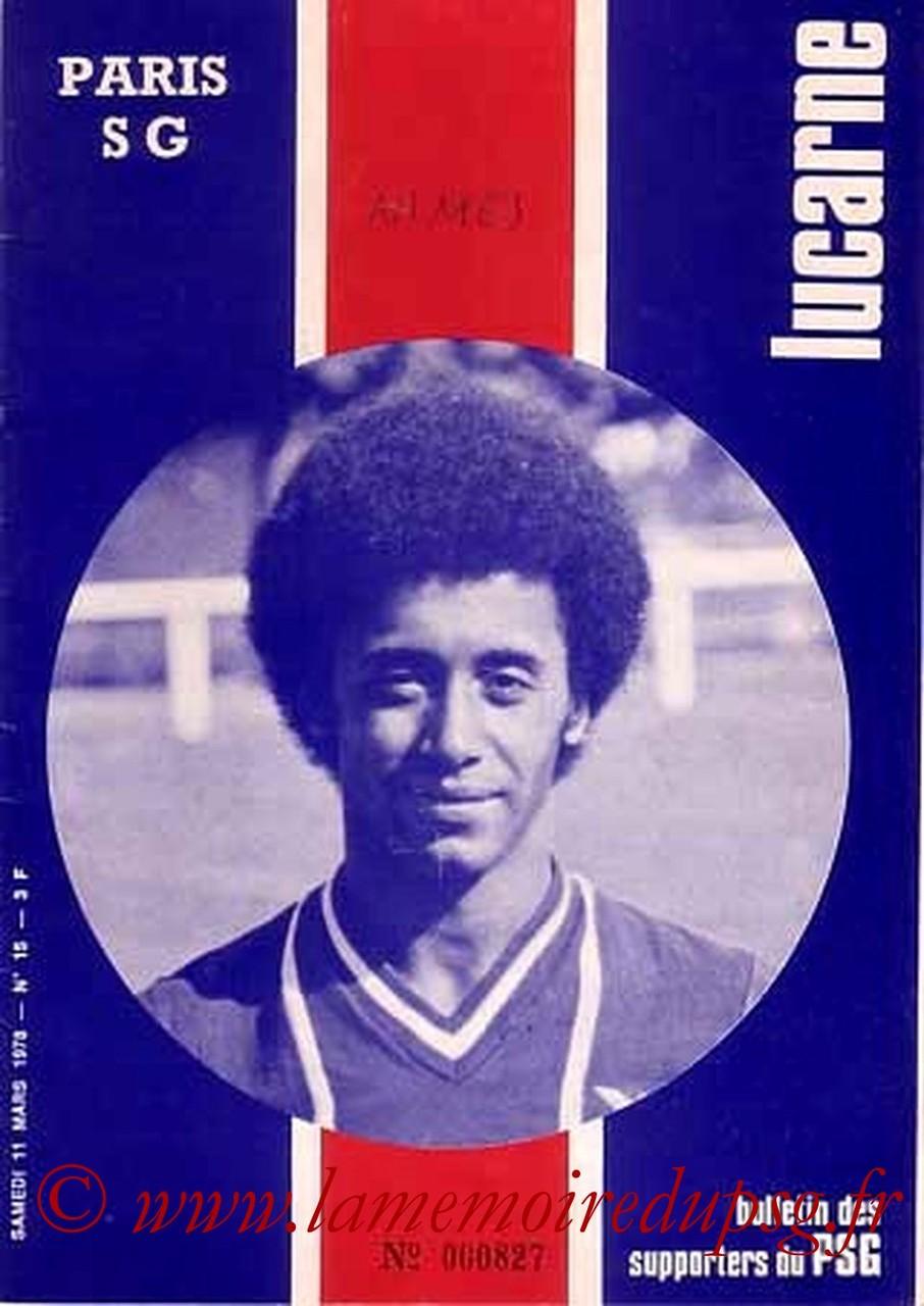 1978-03-11  PSG-Nimes (31ème D1, Lucarne N°15)