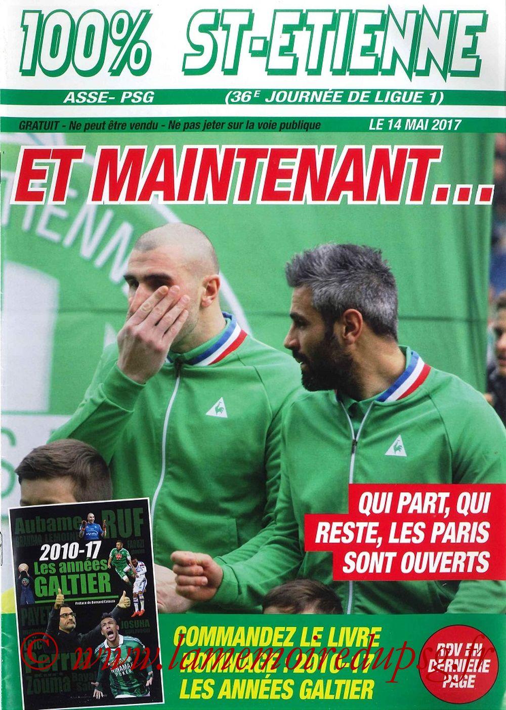2017-05-14  Saint Etienne-PSG (37ème L1, 100% Saint Etienne)