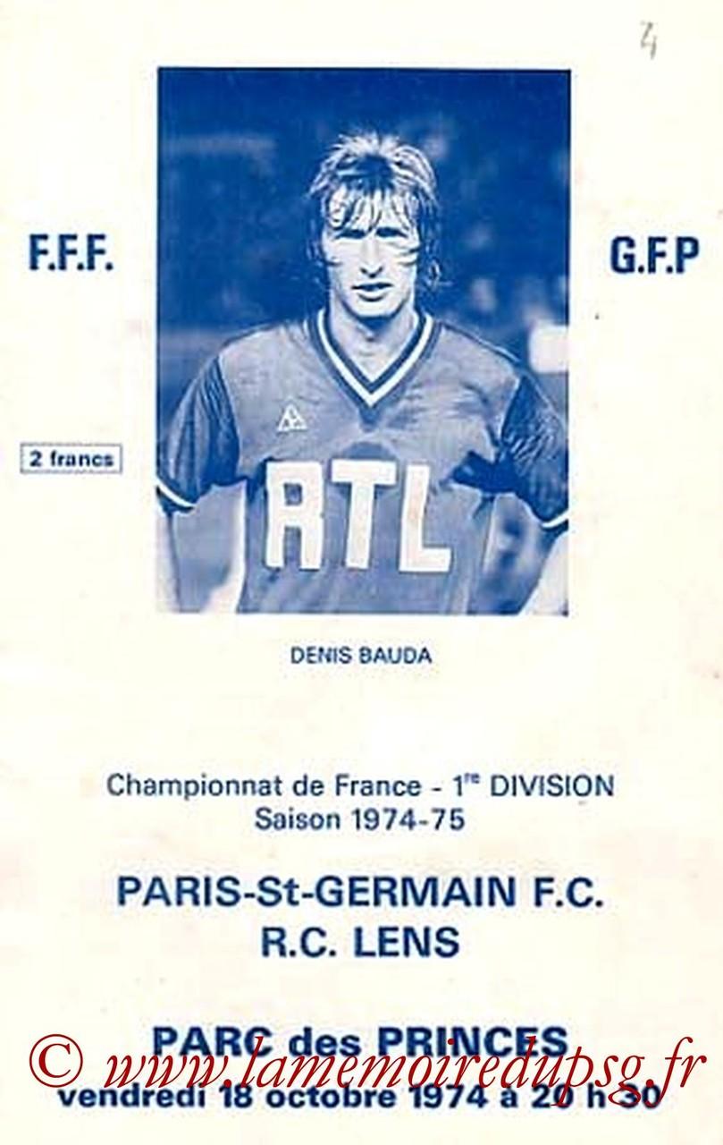 1974-10-18  PSG-Lens (12ème D1, Officiel PSG)