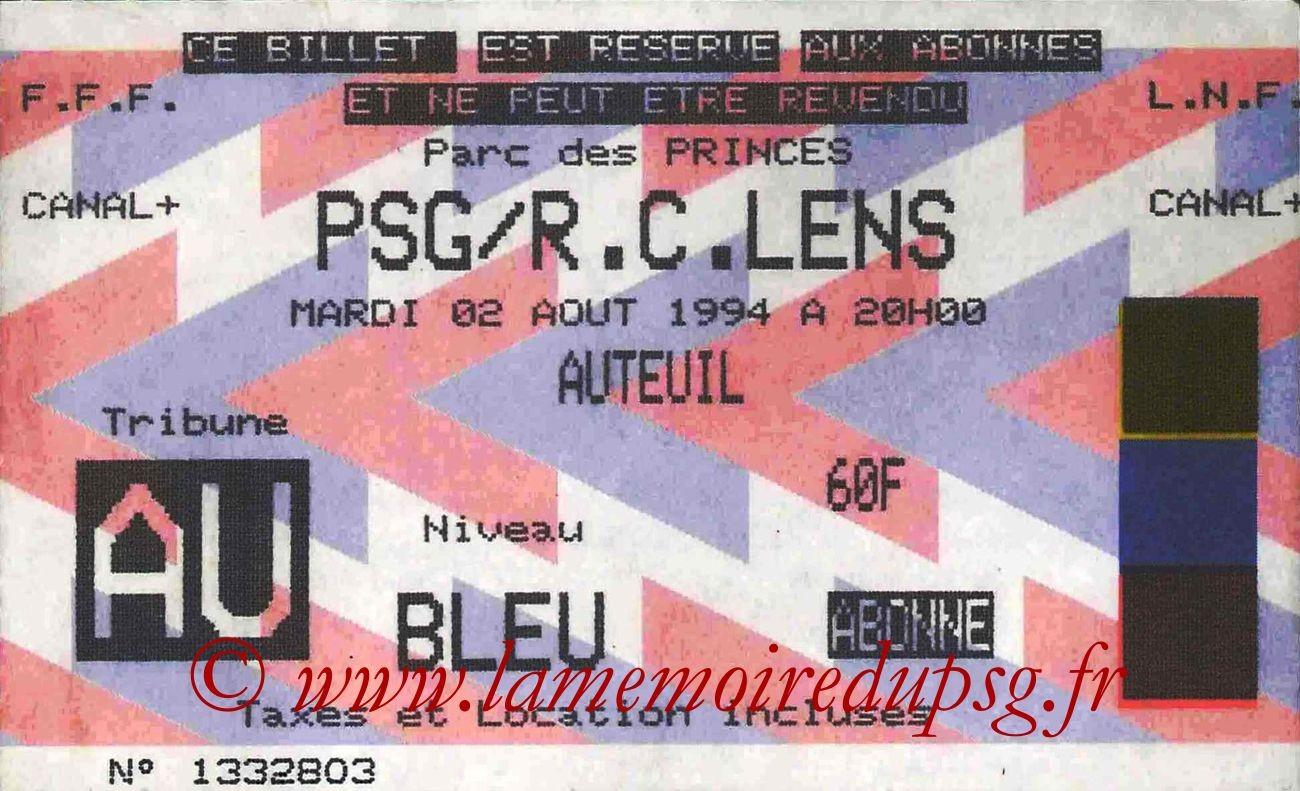 1994-08-02  PSG-Lens (2ème D1)