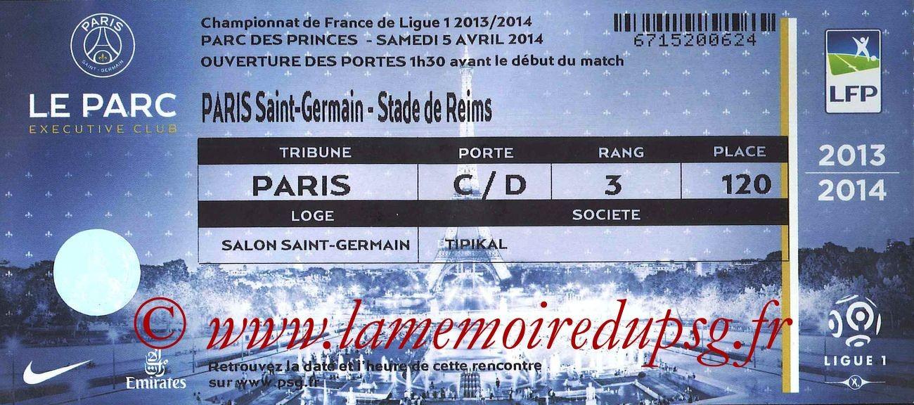 2014-04-05  PSG-Reims (32ème L1, Loge)