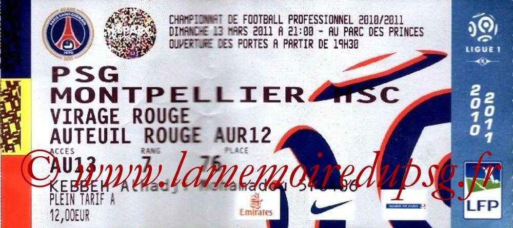 2011-03-13  PSG-Montpellier (27ème L1)