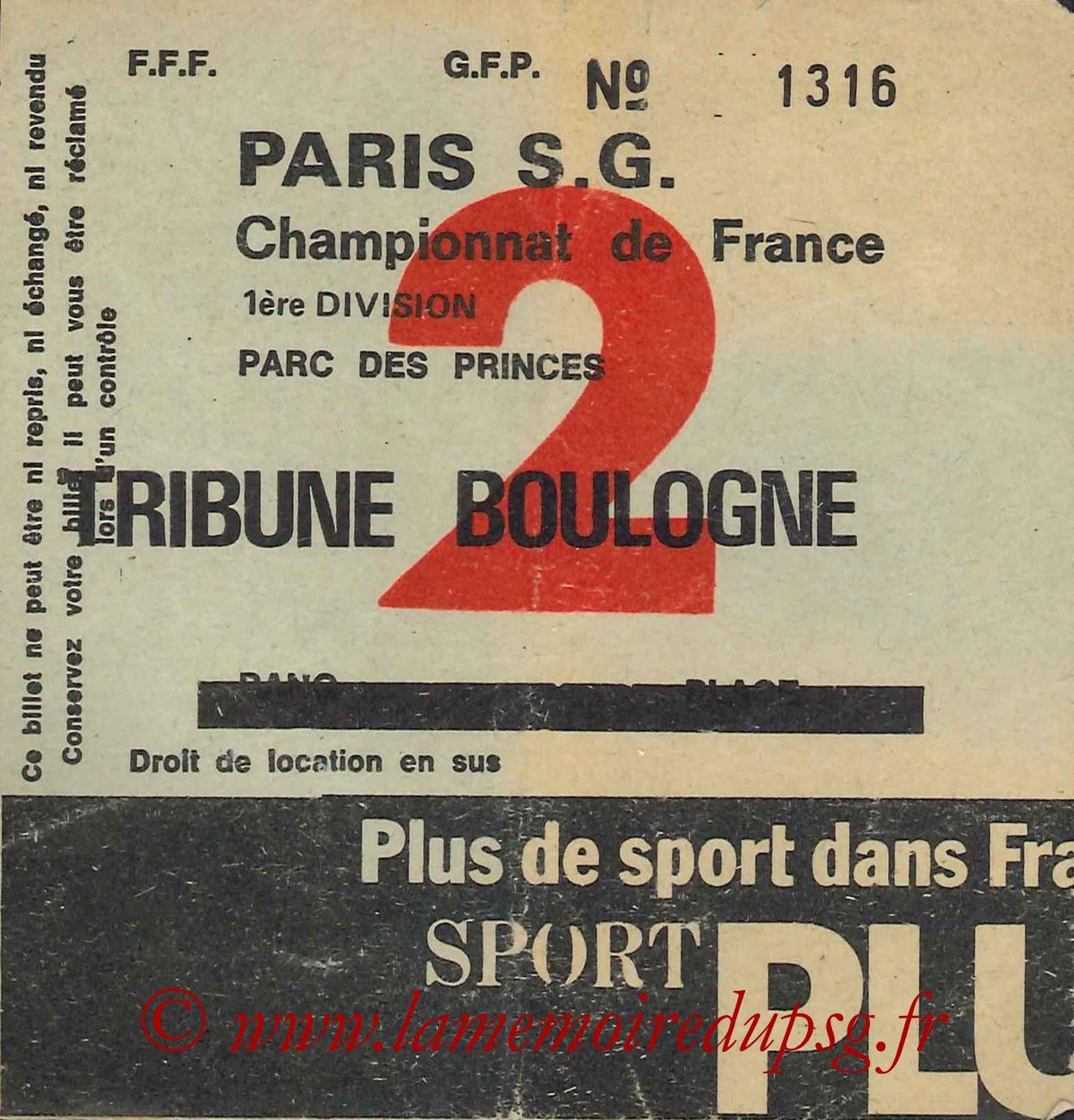 1976-09-10  PSG-Bastia (6ème D1, Sans nom N°2)