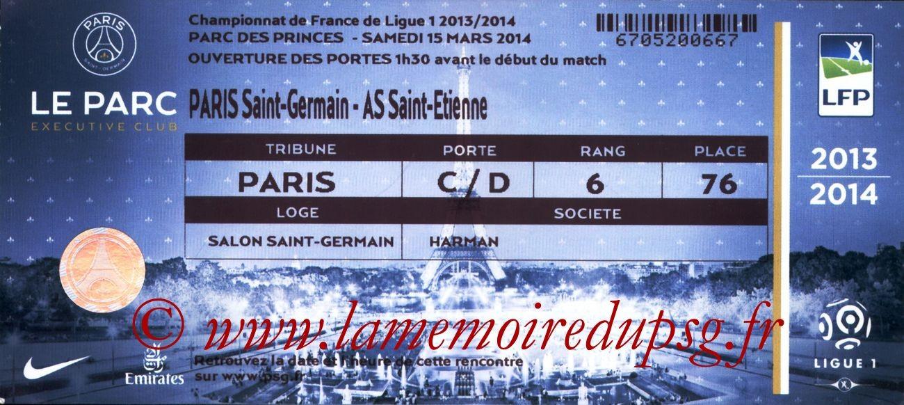 2014-03-16  PSG-Saint Etienne (29ème L1, Loge)