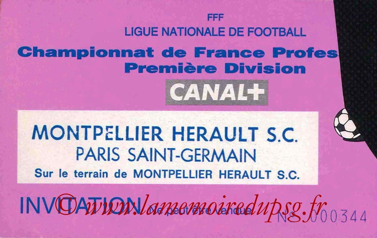 1995-04-14  Montpellier-PSG (33ème D1, Invitation, LNF)