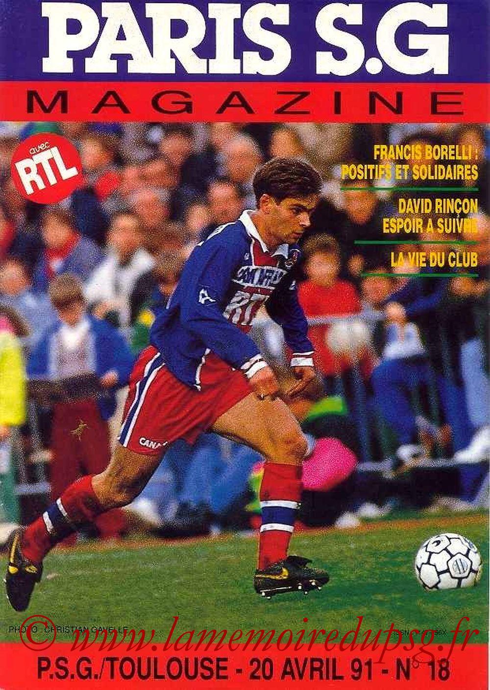1991-04-20  PSG-Toulouse (34ème D1, Paris SG Magazine N°18)