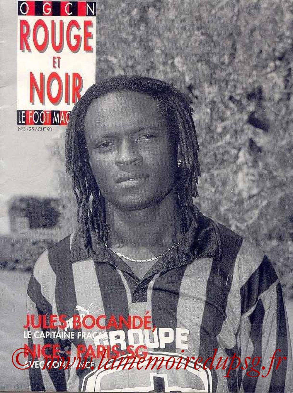1990-08-25  Nice-PSG (6ème D1, Rouge et Noir N°3, Collection JNT)