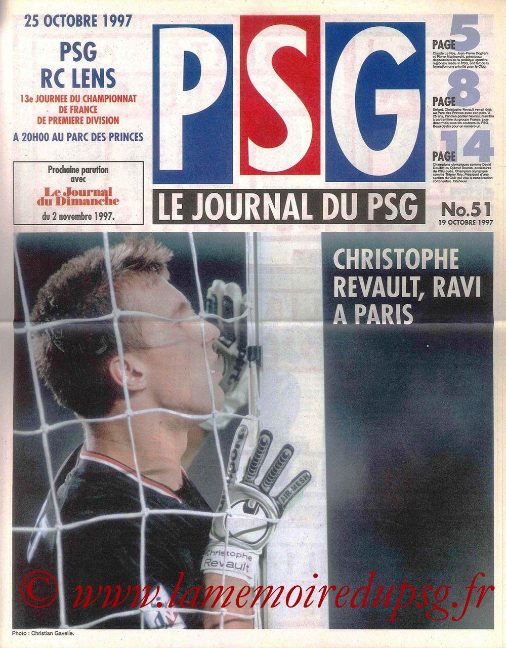 1997-10-25  PSG-Lens (13ème D1, Le Journal du PSG N°51)