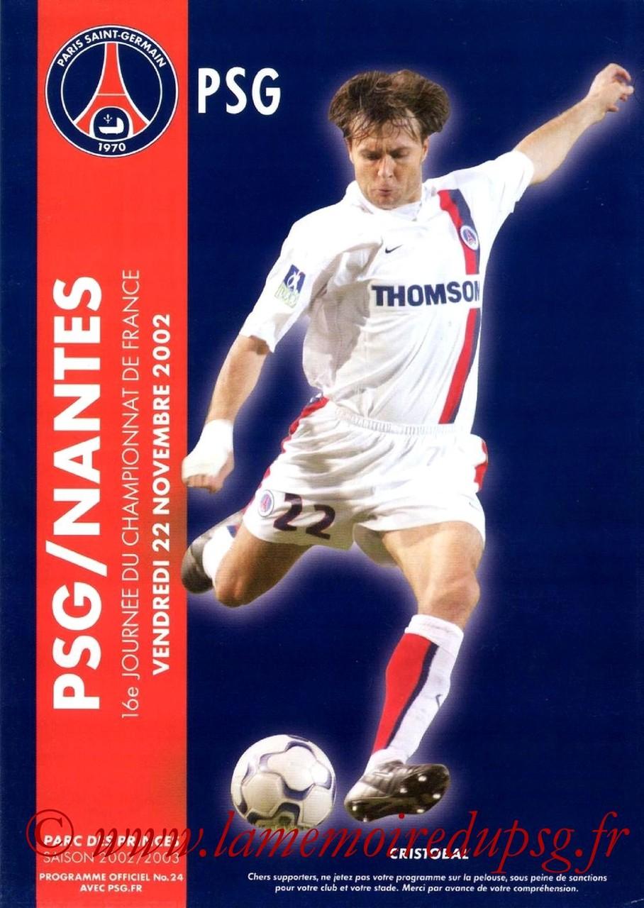 2002-11-22  PSG-Nantes (16ème D1, Programme officiel N°24)