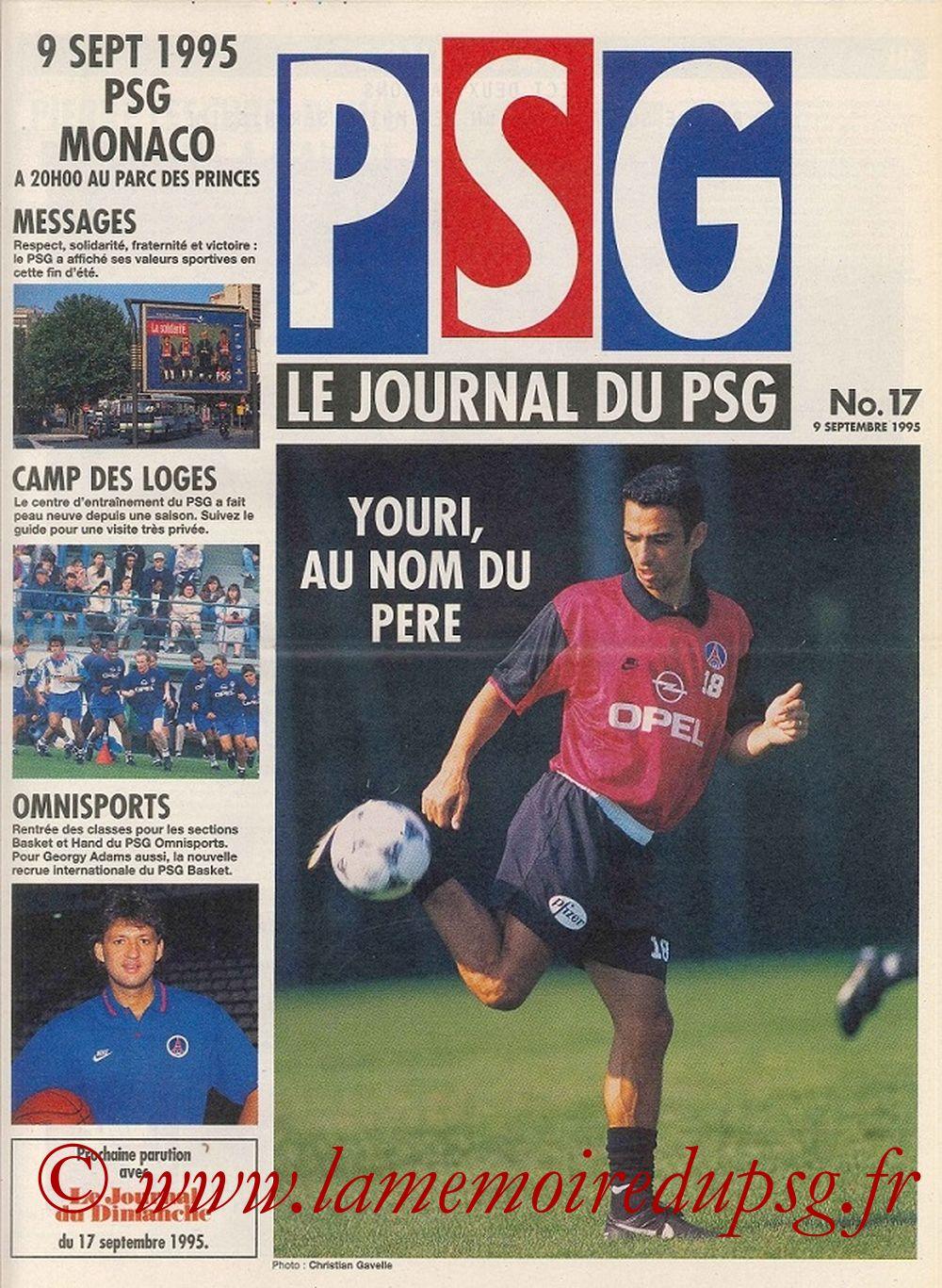 1995-09-09  PSG-Monaco (8ème D1, Le journal du PSG N°17)