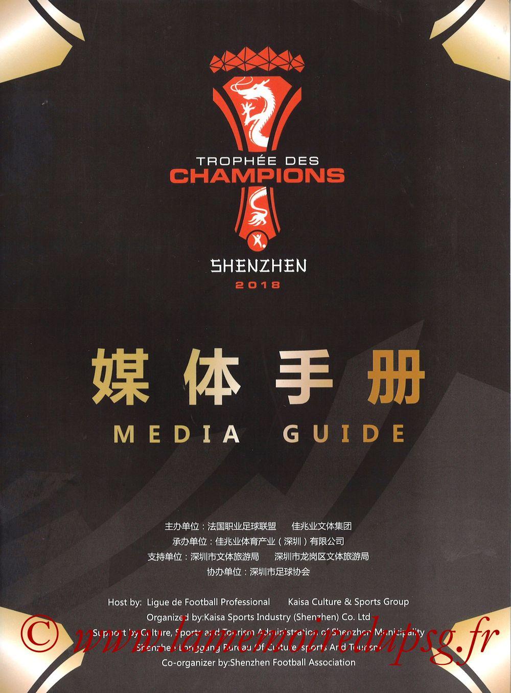 2018-08-04  PSG-Monaco (Trophée des Champions à Shenzhen, Media Guide) - Couverture