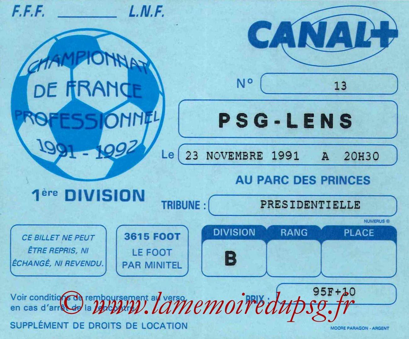 1991-11-23  PSG-Lens (19ème D1)