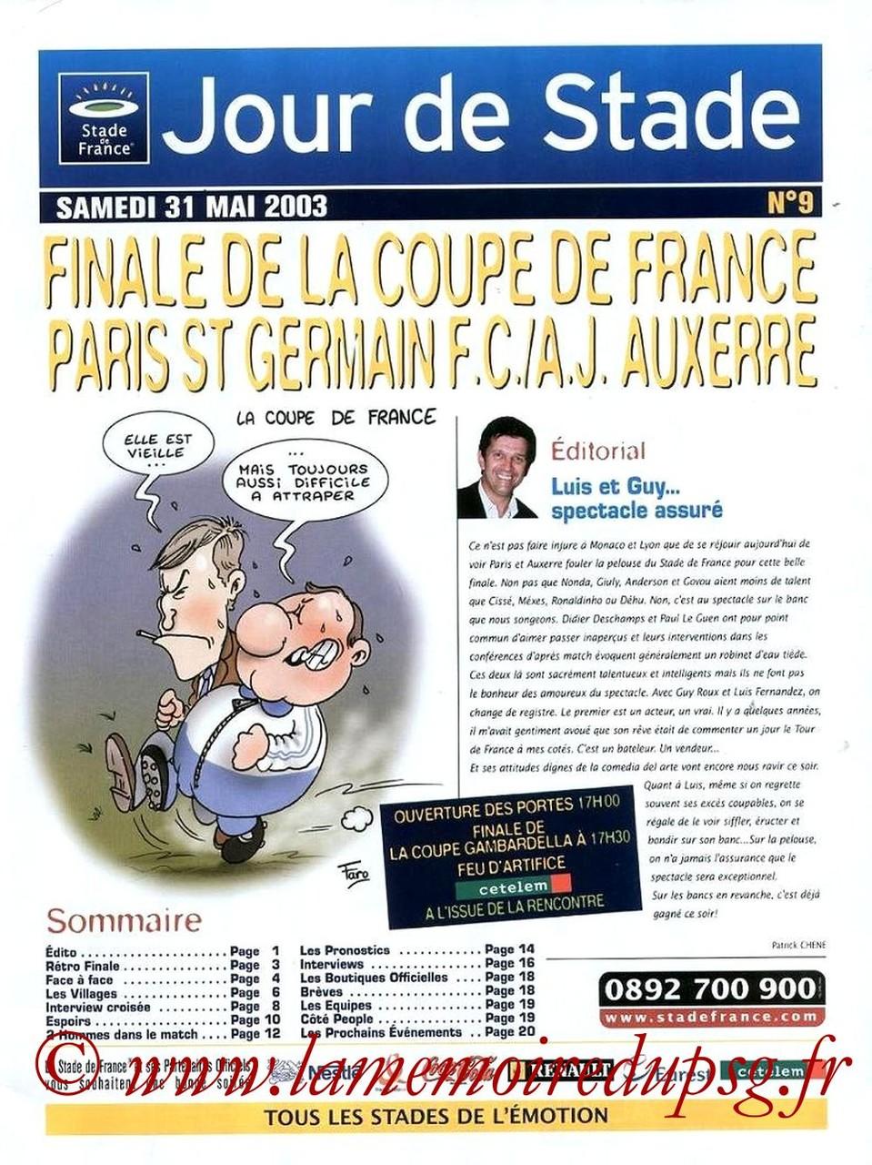 2003-05-31  PSG-Auxerre (Finale CF au Stade de France, Jour de Stade N°9)