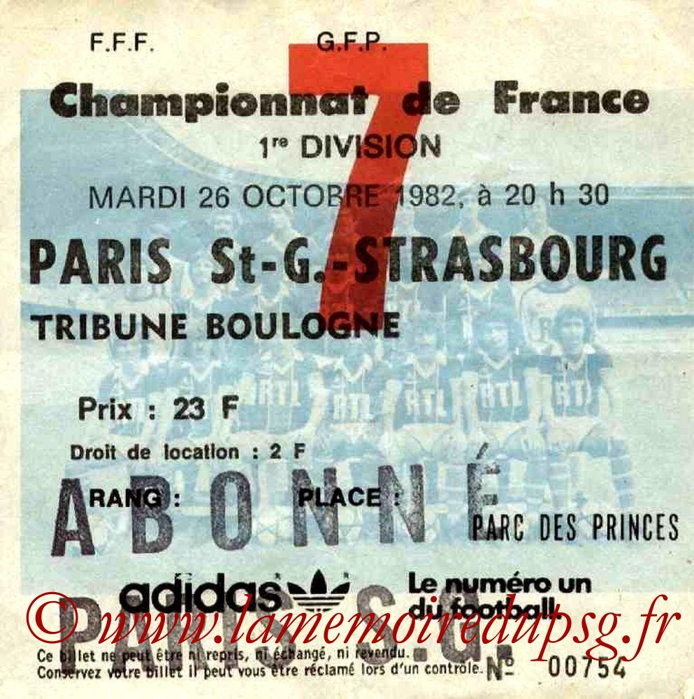 1982-10-26  PSG-Strasbourg (12ème D1, Ticket N°7)