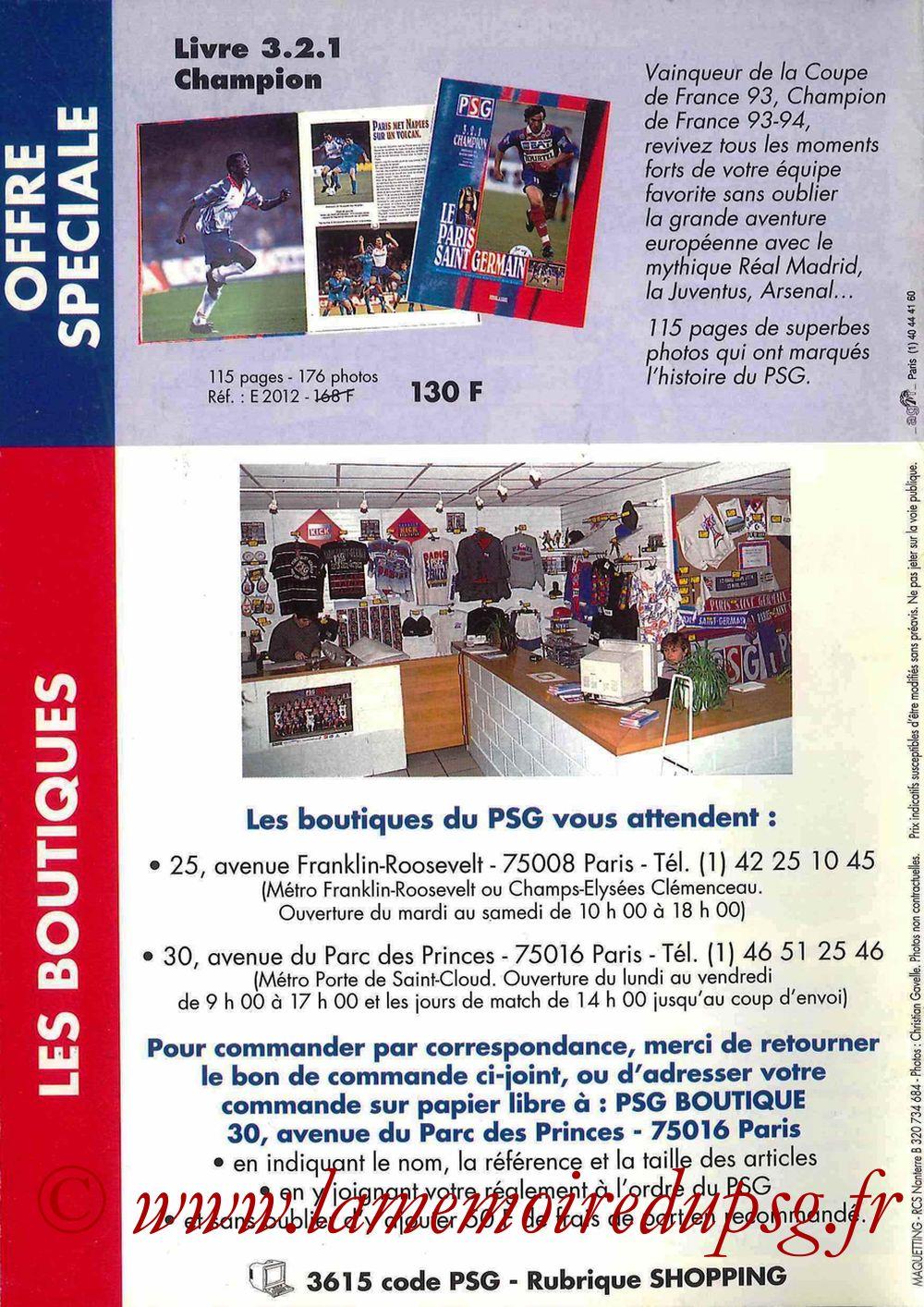 Catalogue PSG - 1994-95 - Page 12
