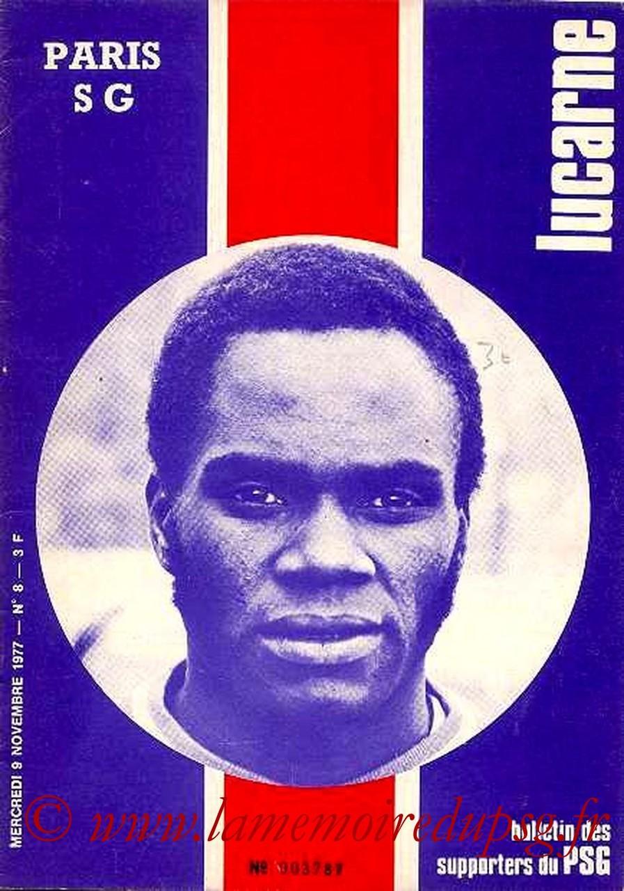 1977-11-09  PSG-Saint Etienne (16ème D1, Lucarne N°8)