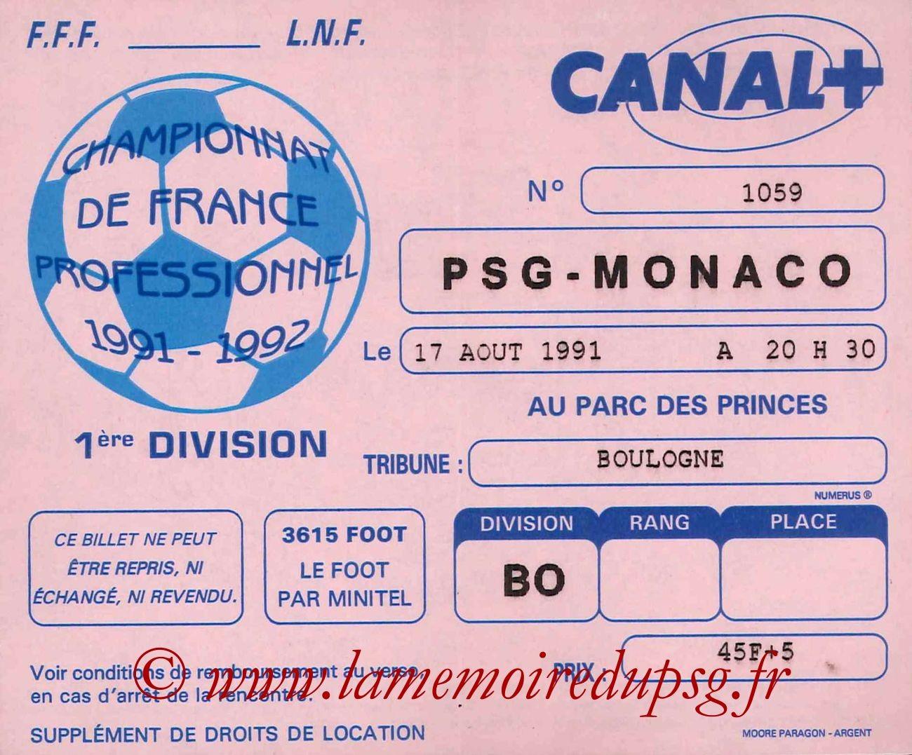 1991-08-17  PSG-Monaco (6ème D1)