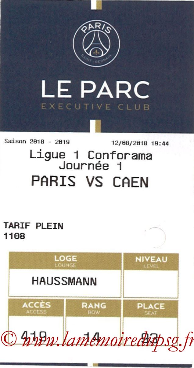 2018-08-12  PSG-Caen (1ère L1, E-ticket Executive club)