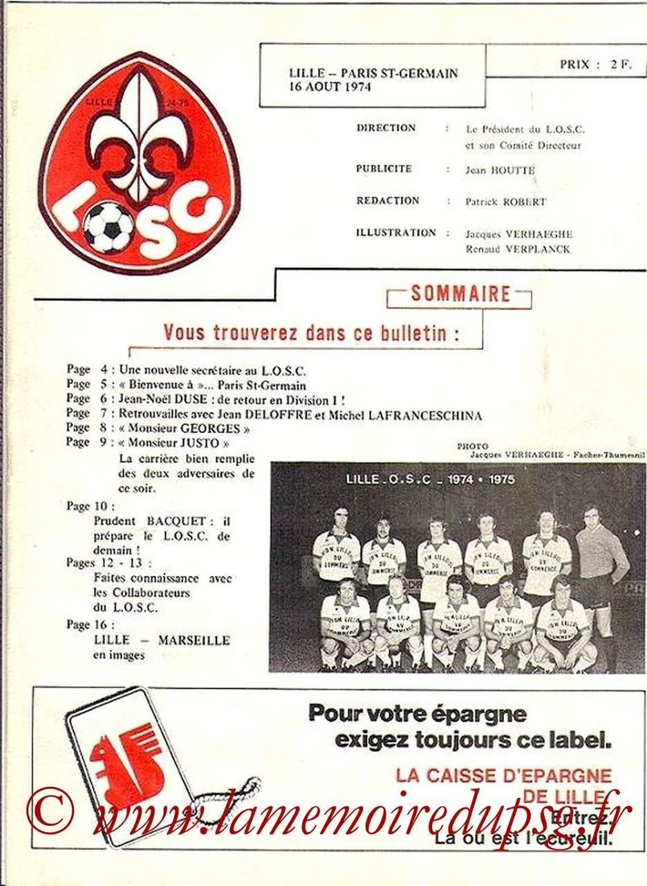 1974-08-16  Lille-PSG (4ème D1, Officiel LOSC)