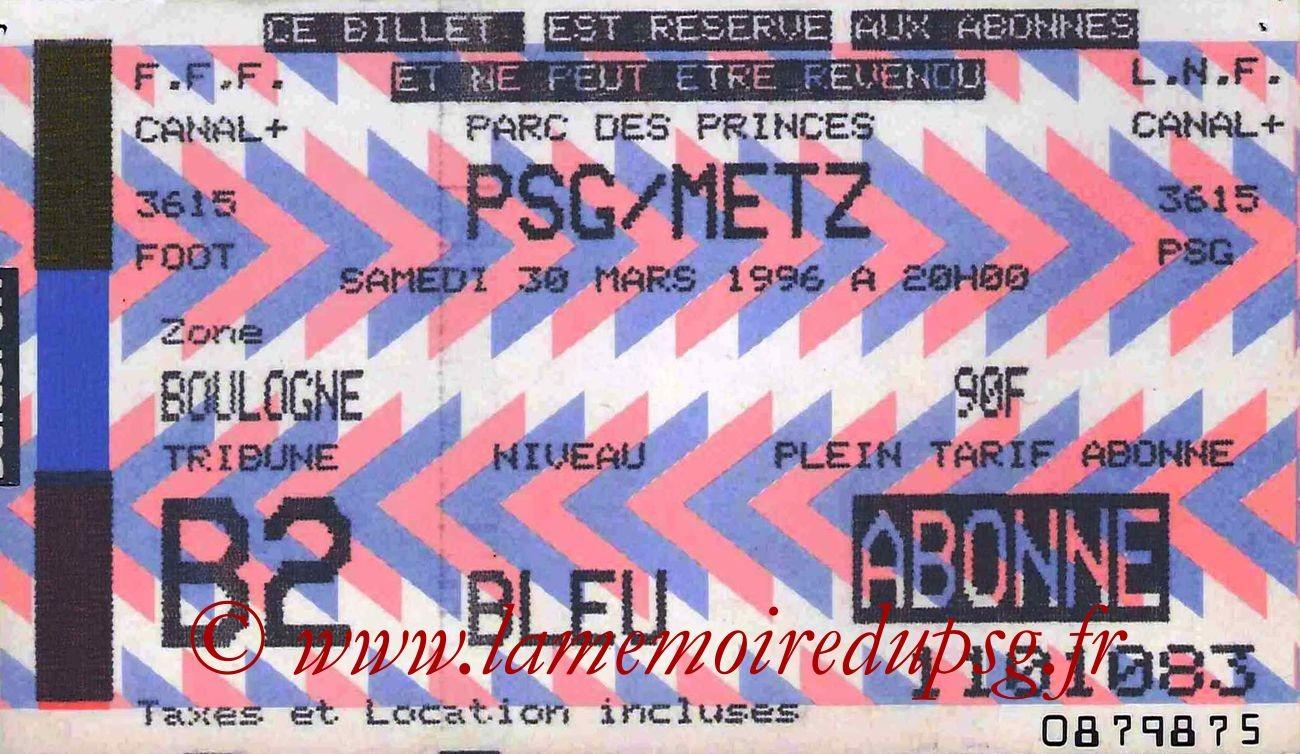 1996-03-30  PSG-Metz (33ème D1, bis)
