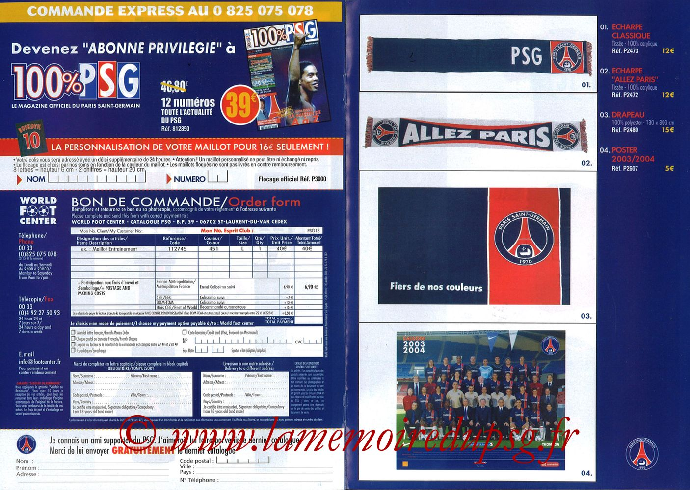 Catalogue PSG - 2003-04 - Pages 06 et 07