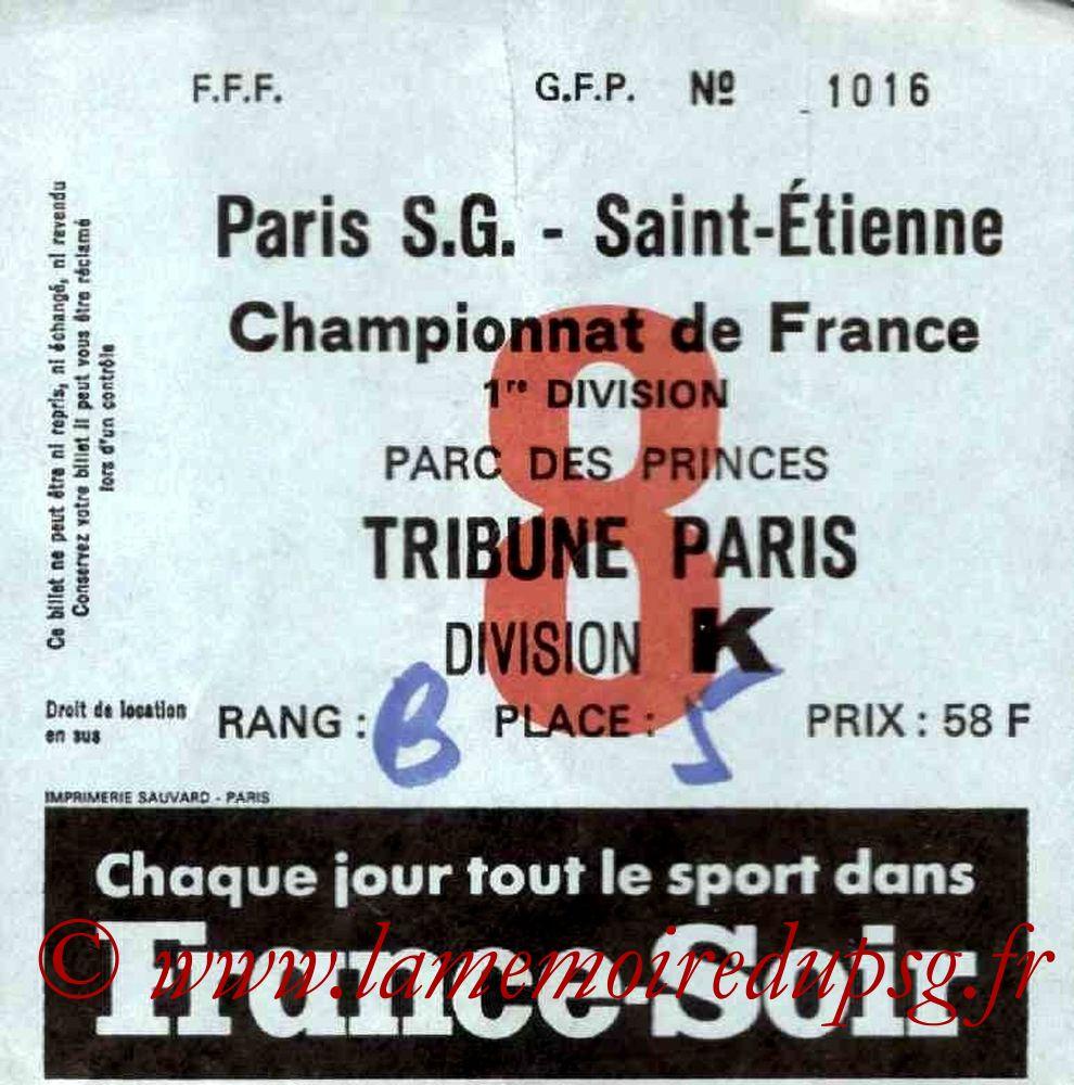 1977-11-09  PSG-Saint Etienne (16ème D1, Ticket N°8)
