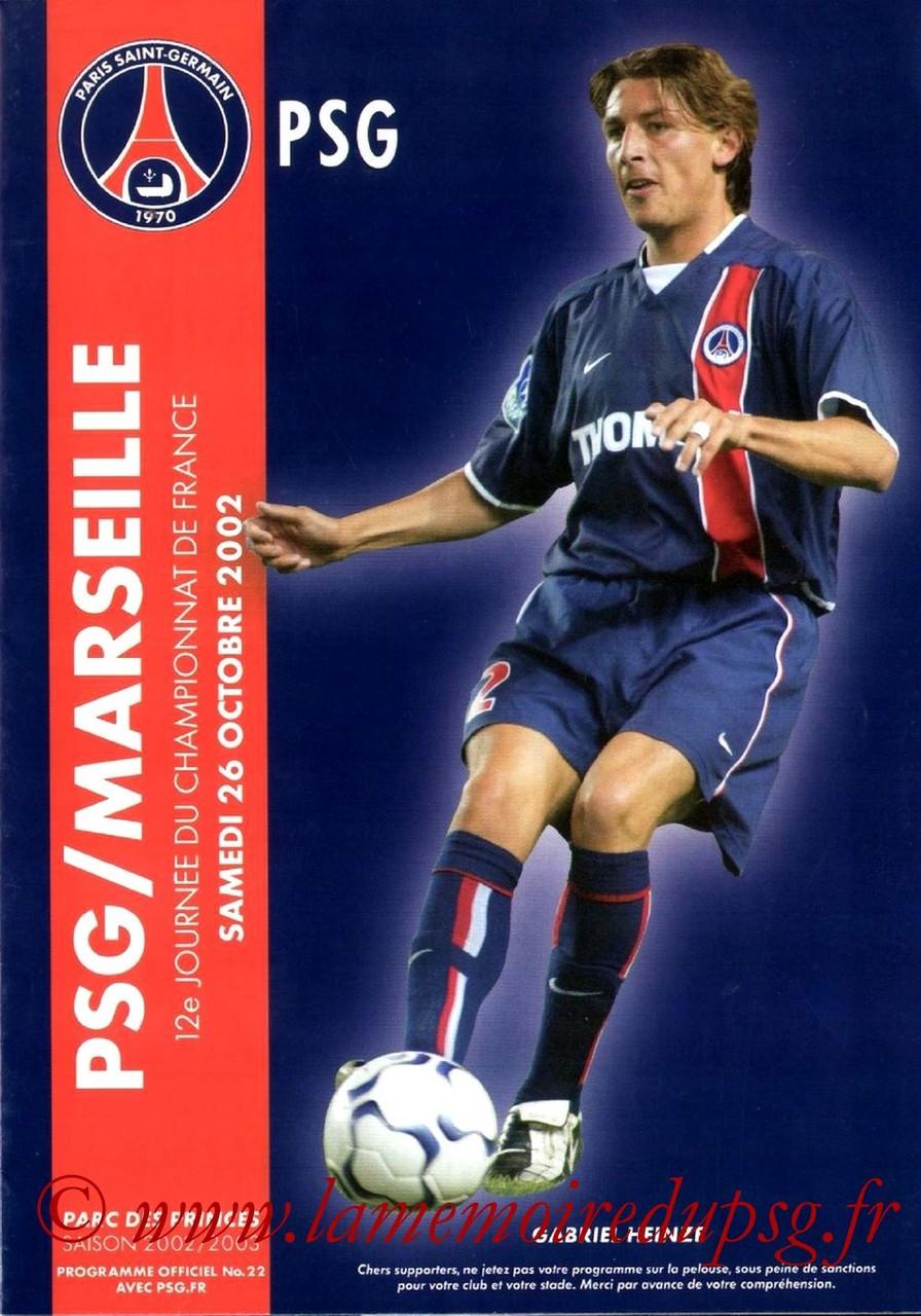 2002-10-26  PSG-Marseille (12ème D1, Programme officiel N°22)
