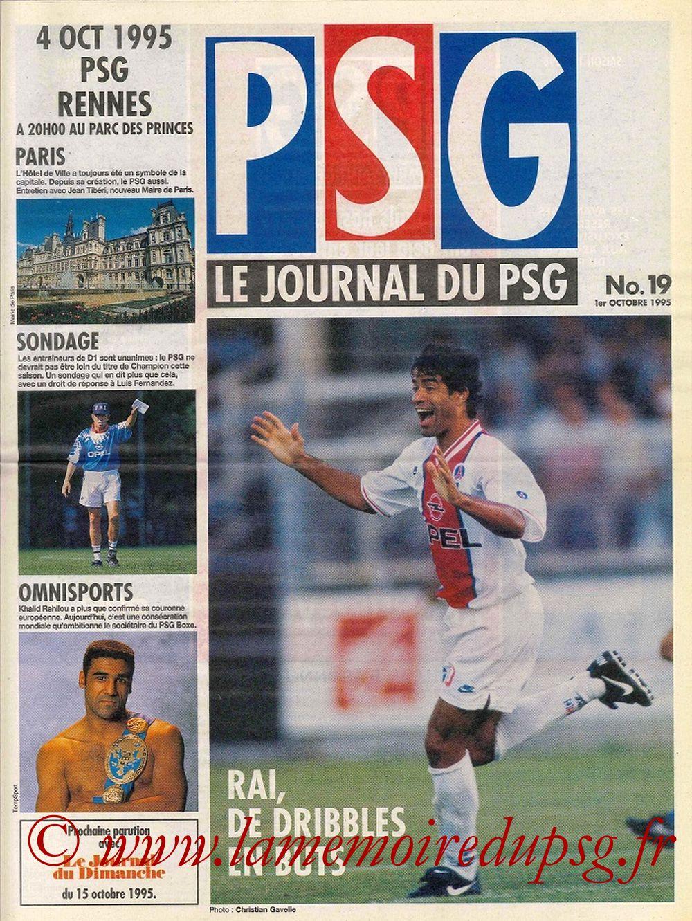 1995-10-04  PSG-Rennes (12ème D1, Le journal du PSG N°19)