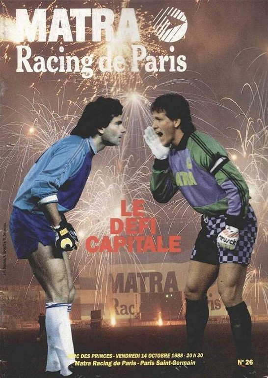 1988-10-14  Matra Racing-PSG (16ème D1, Officiel N°26)