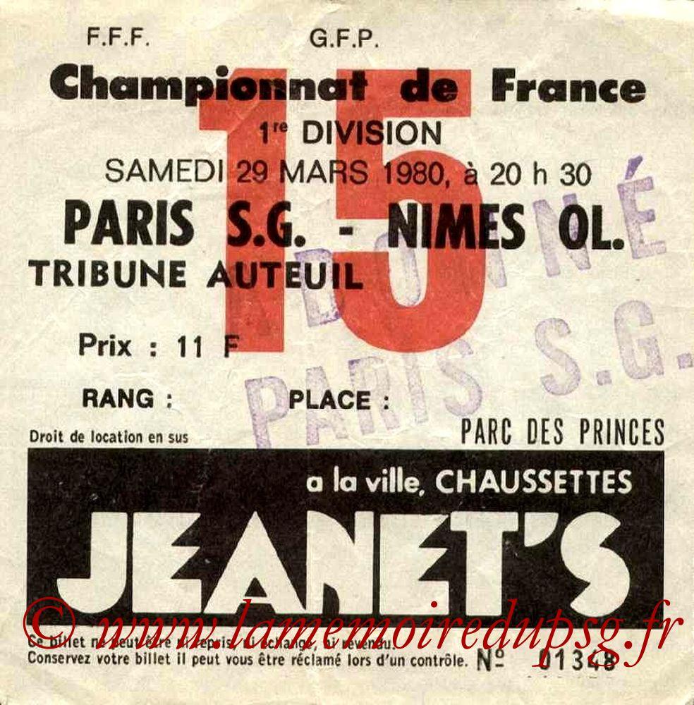 1980-03-29  PSG-Nimes (30ème D1, Ticket N°15)
