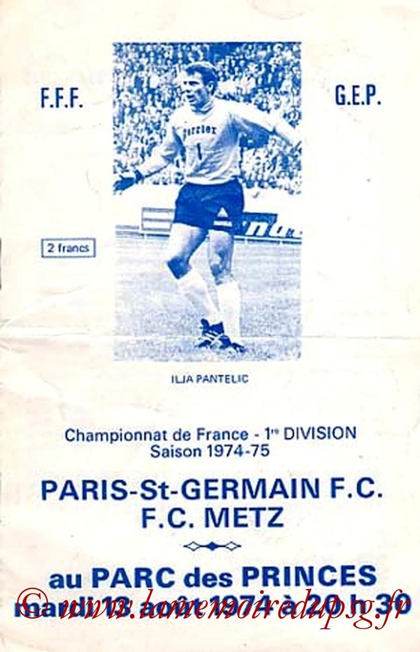 1974-08-13  PSG-Metz (3ème D1, Officiel PSG)