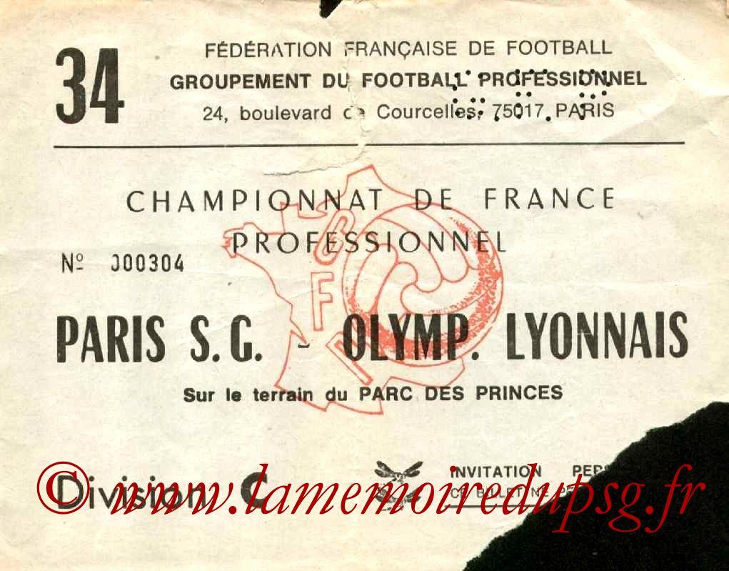 1979-05-05  PSG-Lyon (34ème D1, Invitation)