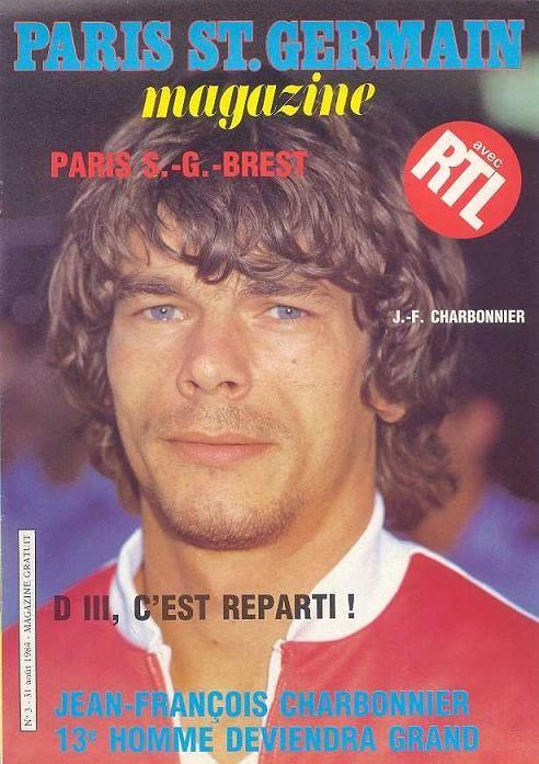 1984-08-31  PSG-Brest (5ème D1, Paris SG Magazine N°3)