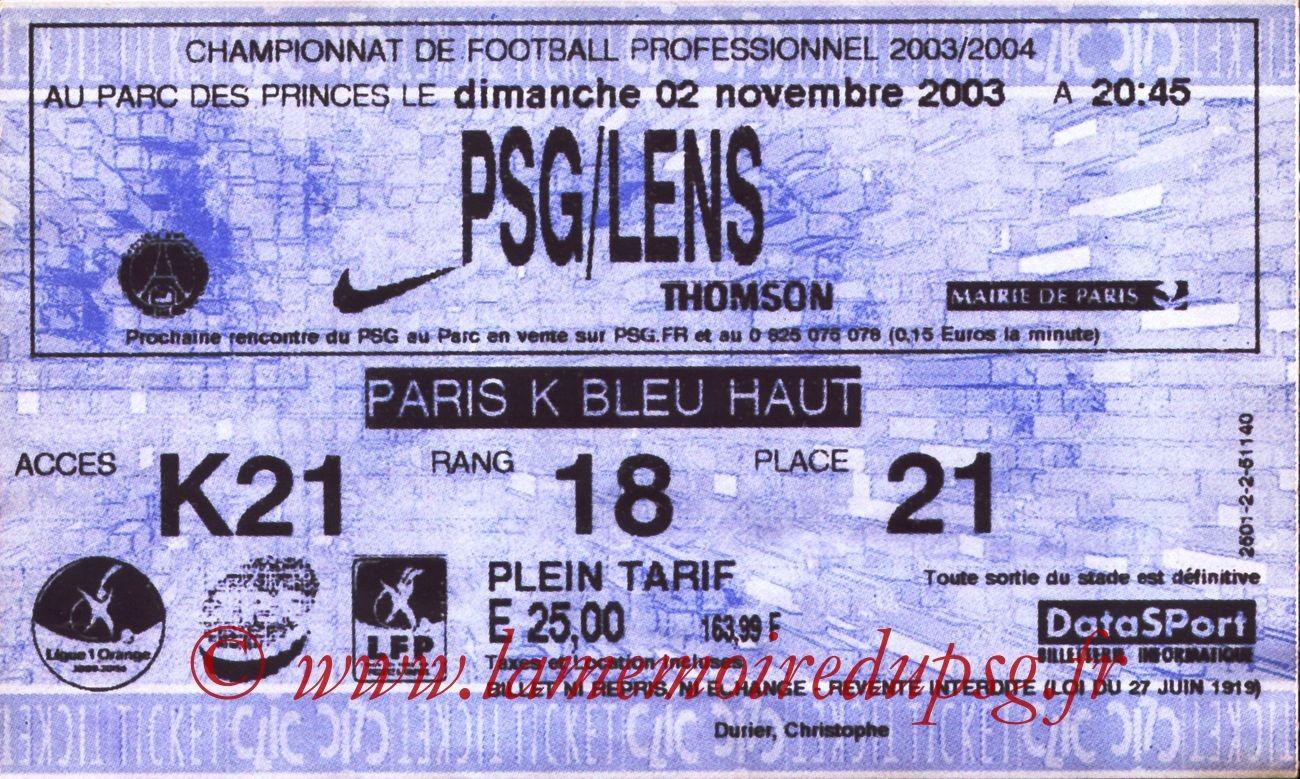 2003-11-02   PSG-Lens (12ème L1, ticketnet)