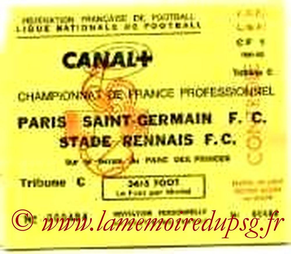 1992-02-29  PSG-Rennes (30ème D1, Invitation LNF)