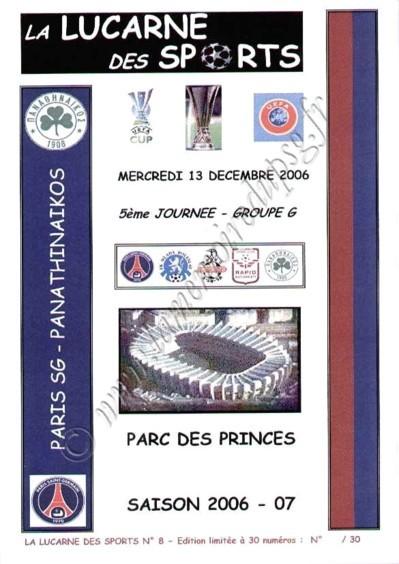 2006-12-13  PSG-Panathinaikos (5ème Poule C3, La lucarne des sports N°8)