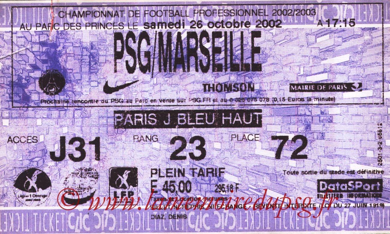 2002-10-26  PSG-Marseille (12ème L1, Ticketnet)