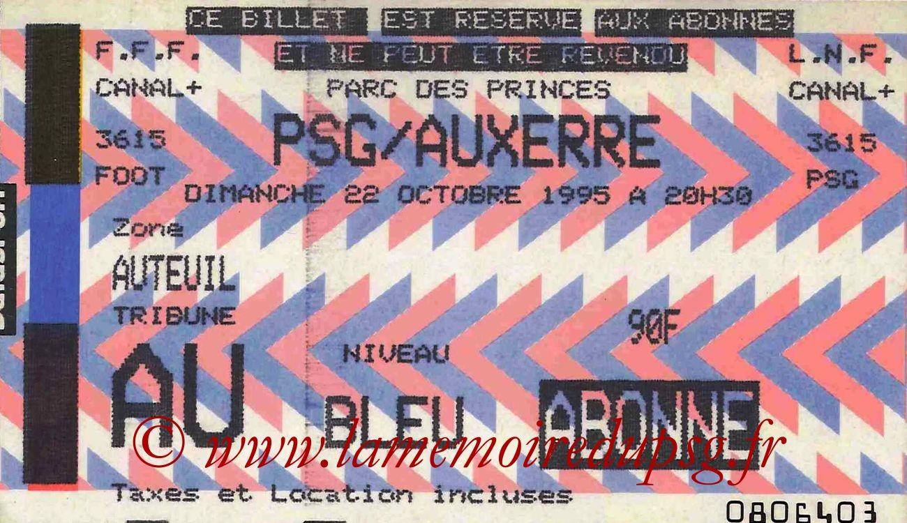 1995-10-22  PSG-Auxerre (14ème D1)